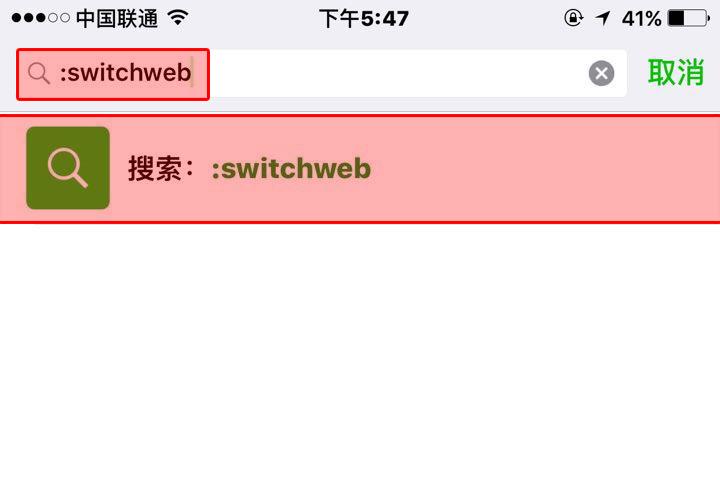 switchweb3