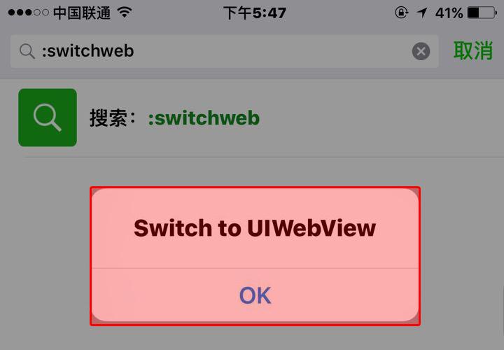 switchweb4